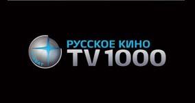 Скачать тв 1000 онлайн телевиденью